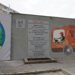 banner - pravá strana budova